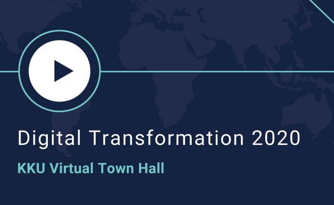 เทปบันทึกงาน Digital Transformation 2020 – KKU Virtual Town Hall