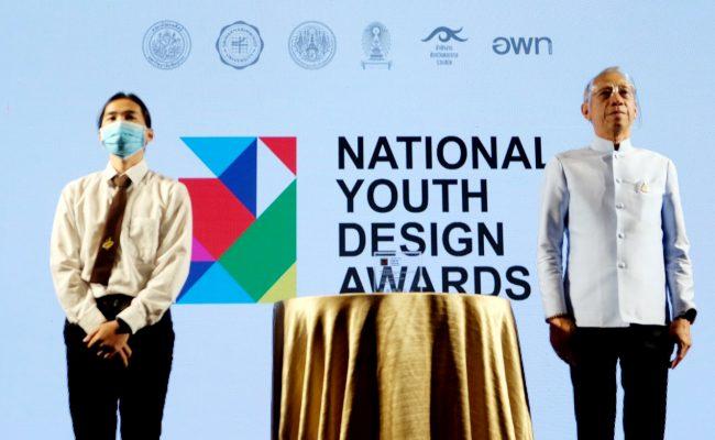 นศ.สาขาออกแบบ สถาปัตย์ คว้าเหรียญทองแดง ในการประกวด National Youth design Awards