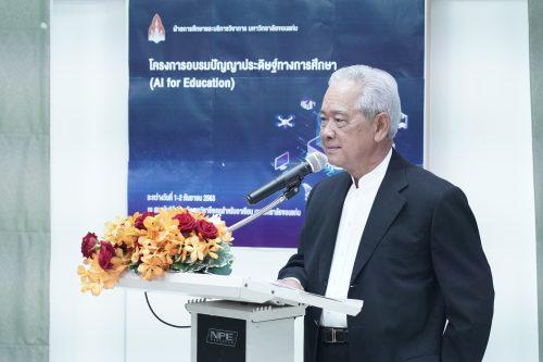 H.E. Dr. Narongchai Akrasanee, Chairman of Khon Kaen University Council