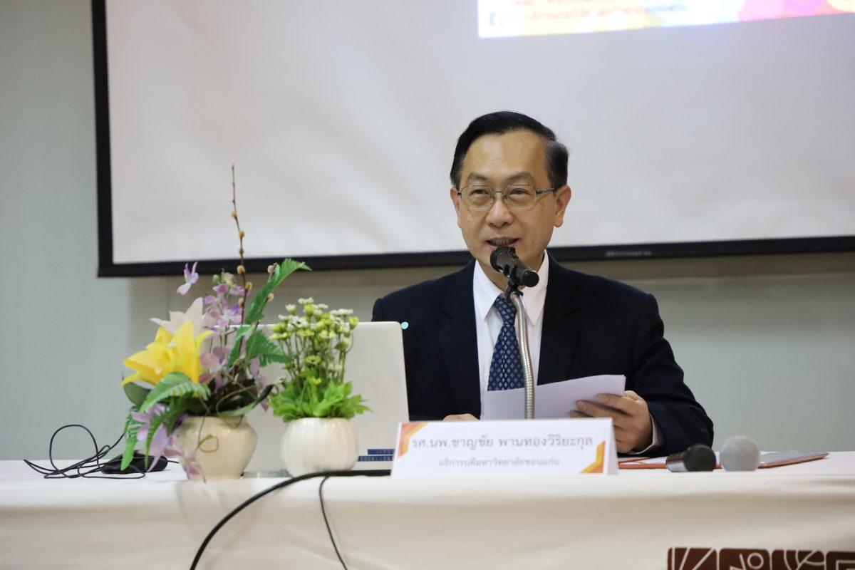Assoc. Prof. Charnchai Panthongviriyakul, M.D., President of Khon Kaen University