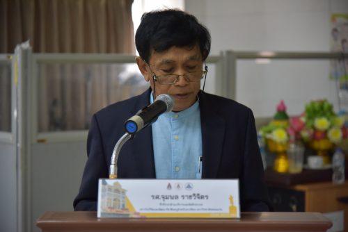 Assoc. Prof. Jumpon Rachwijit