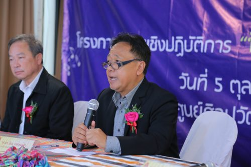 Assoc. Prof. Dr. Niyom Wongpongkham, Vice President for Art, Culture and Creative Economy