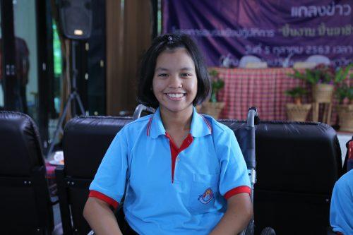 Miss Pichsinee Saratham