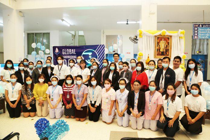 QHSC จัดกิจกรรมวันล้างมือโลก Global Hand Washing Day 2020