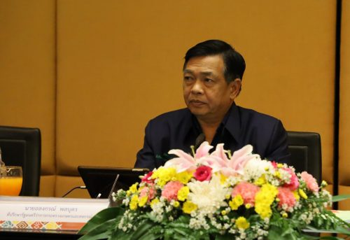 Mr. Alongkorn Pollabutr, Advisor to the Minister of the Ministry of Agriculture and Cooperatives