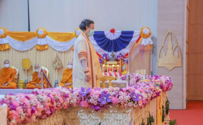 สมเด็จพระกนิษฐาธิราชเจ้า กรมสมเด็จพระเทพรัตนราชสุดา ฯ สยามบรมราชกุมารี พระราชทานปริญญาบัตรผู้สำเร็จการศึกษา มหาวิทยาลัยขอนแก่น ประจำปี 2563  ( วันที่ 2 )